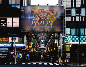 Bishoujo Senshi Sailor Moon X on the Billboard