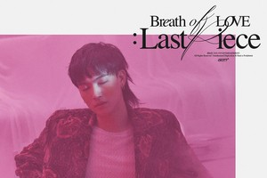 Breath of Love: Last Piece