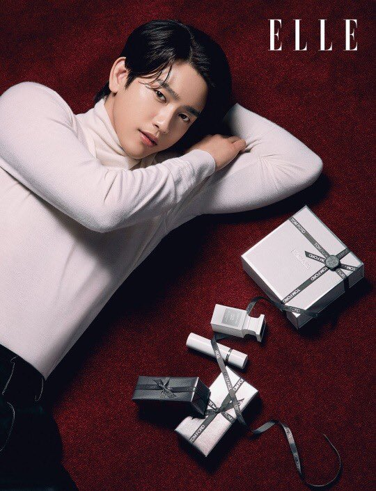 Jinyoung for Elle