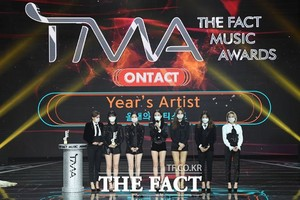The Fact music Awards 2020