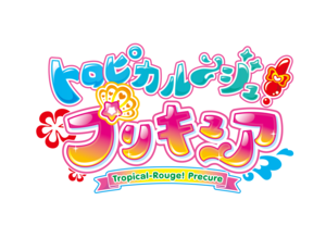 Tropical-Rouge! Precure Logo