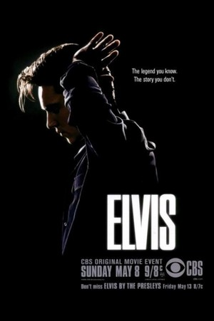 CBS Promo Ad 2005 Elvis Presley Two-Part Mini-Series