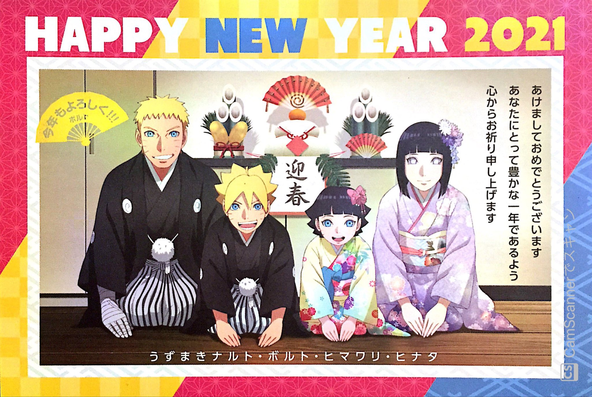 uzumaki family new year 2021