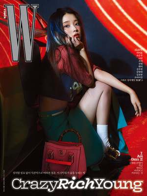 아이유 IU for W Korea