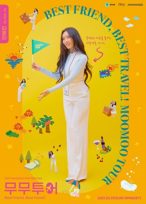 2021 MAMAMOO FAN MEETING (MOOMOO TOUR) SOLO CONCEPT PHOTO | Hwasa