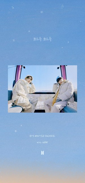 BTS 2021 WINTER PACKAGE FOR ARMYs
