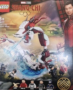 LEGO set featuring a first look scene and Shang-Chi's suit
