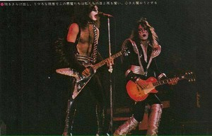 Paul and Ace ~Fukuoka, Japan...March 30, 1977 (Rock and Roll Over Tour)