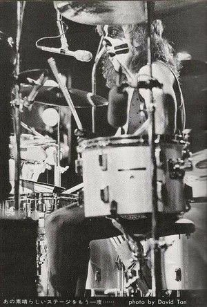 Peter ~Fukuoka, Japan...March 30, 1977 (Rock and Roll Over Tour)