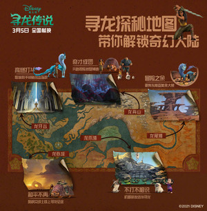 Raya and the Last Dragon - Map of Kumandra