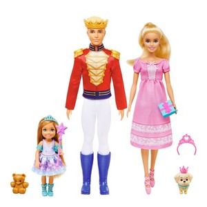 búp bê barbie in The Nutcracker 2021 Doll Gift Set