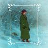 aline: fix u (coldplay)